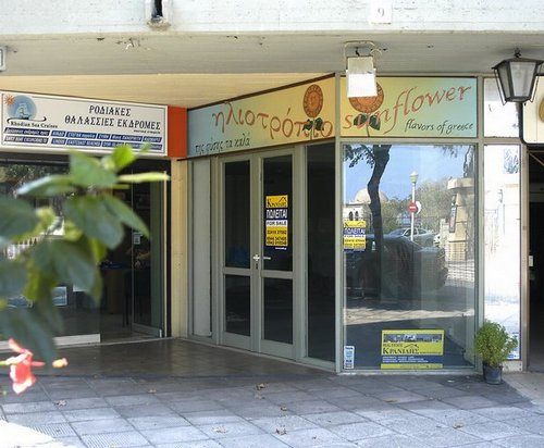 SHOP for Sale - COMUNE RHODES TOWN
